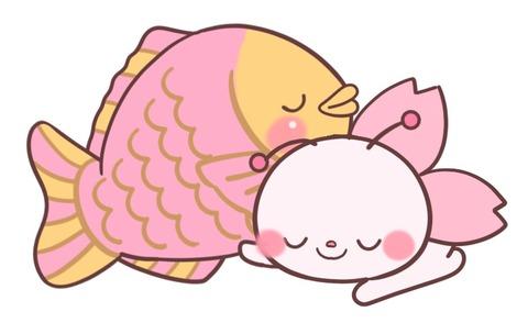 たいやき桜寝そべるバージョン2(はちまきなし)