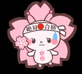 f:id:zettaigoukaku-swpsw:20160903222416p:plain