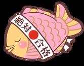 f:id:zettaigoukaku-swpsw:20160903225201p:plain