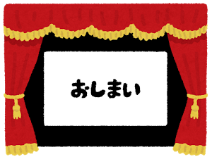 f:id:zettaigoukaku-swpsw:20160904004259p:plain