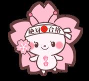 桜キャラクター最終