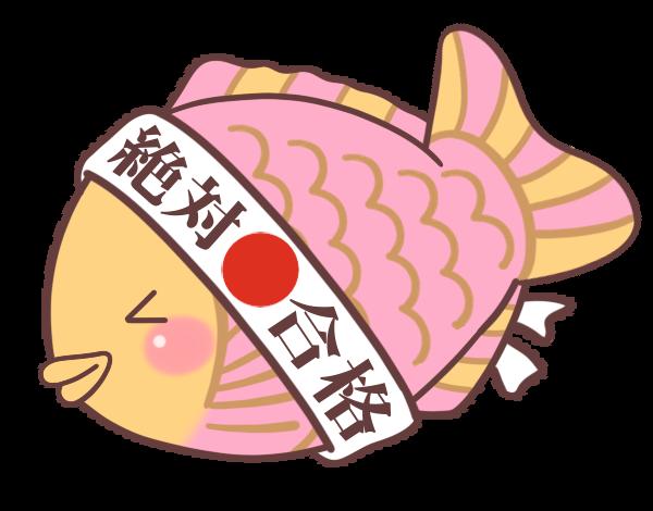 f:id:zettaigoukaku-swpsw:20161103204452p:plain