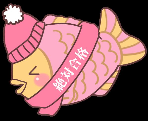 f:id:zettaigoukaku-swpsw:20161123180123p:plain