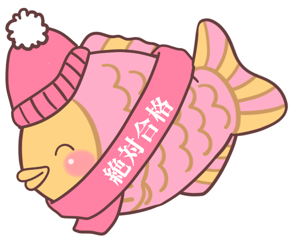 f:id:zettaigoukaku-swpsw:20161123180404p:plain