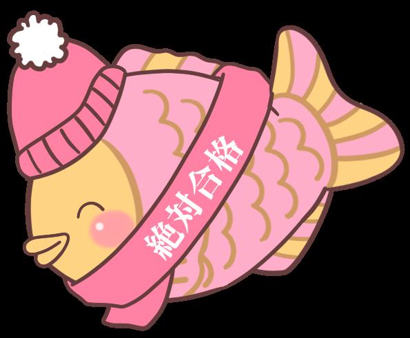 f:id:zettaigoukaku-swpsw:20161123180516p:plain