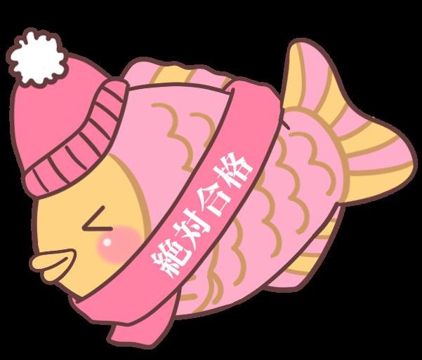 f:id:zettaigoukaku-swpsw:20161123180628p:plain