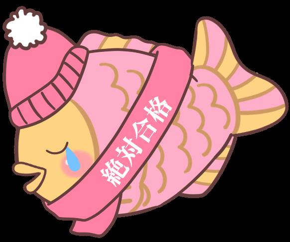 f:id:zettaigoukaku-swpsw:20161123181100p:plain