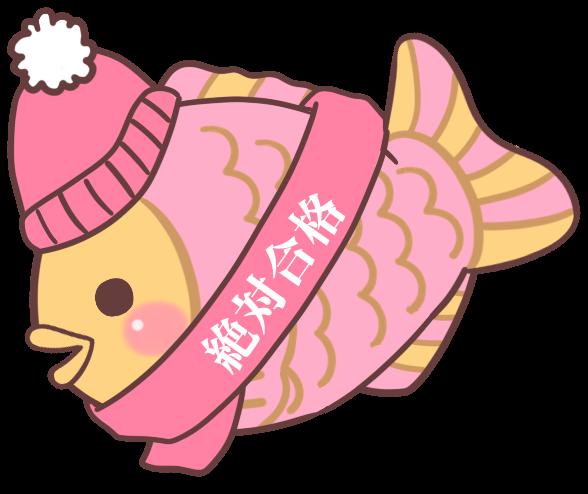 f:id:zettaigoukaku-swpsw:20161123181119p:plain