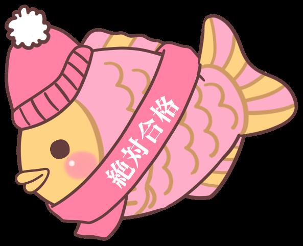 f:id:zettaigoukaku-swpsw:20161123181153p:plain