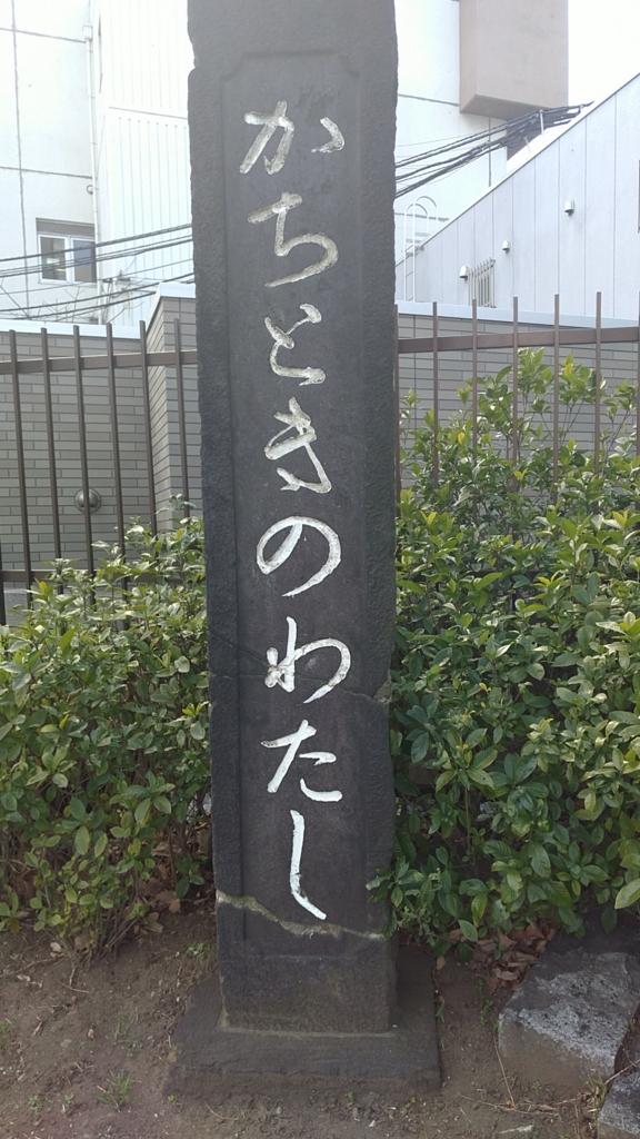 f:id:zettaigoukaku-swpsw:20170311202252j:plain