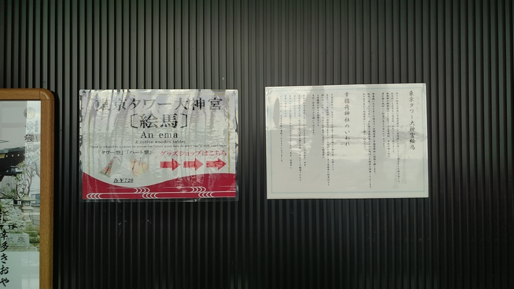 f:id:zettaigoukaku-swpsw:20170312124127j:plain