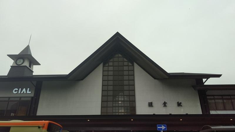 f:id:zettaigoukaku-swpsw:20170408121741j:plain
