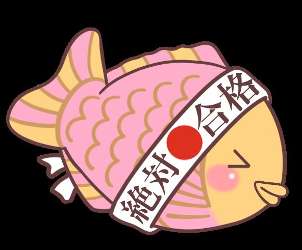 f:id:zettaigoukaku-swpsw:20170415072237p:plain