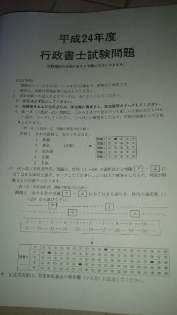 01cd5995.jpg
