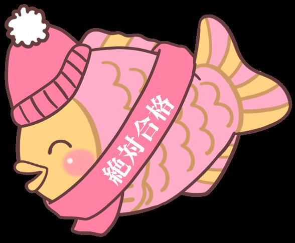 f:id:zettaigoukaku-swpsw:20170609172026p:plain