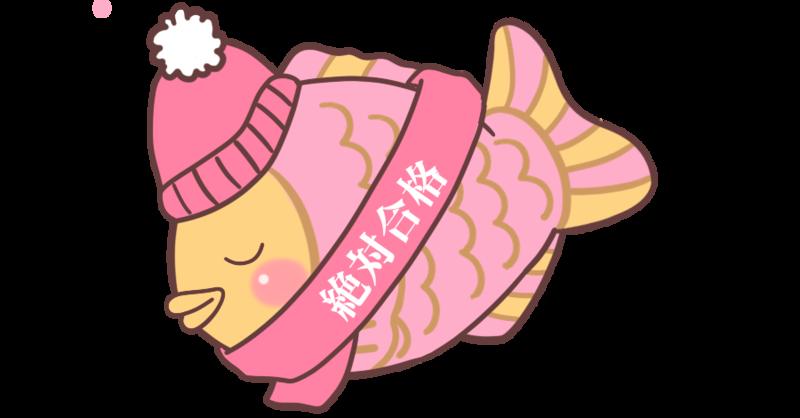 f:id:zettaigoukaku-swpsw:20170609172034p:plain