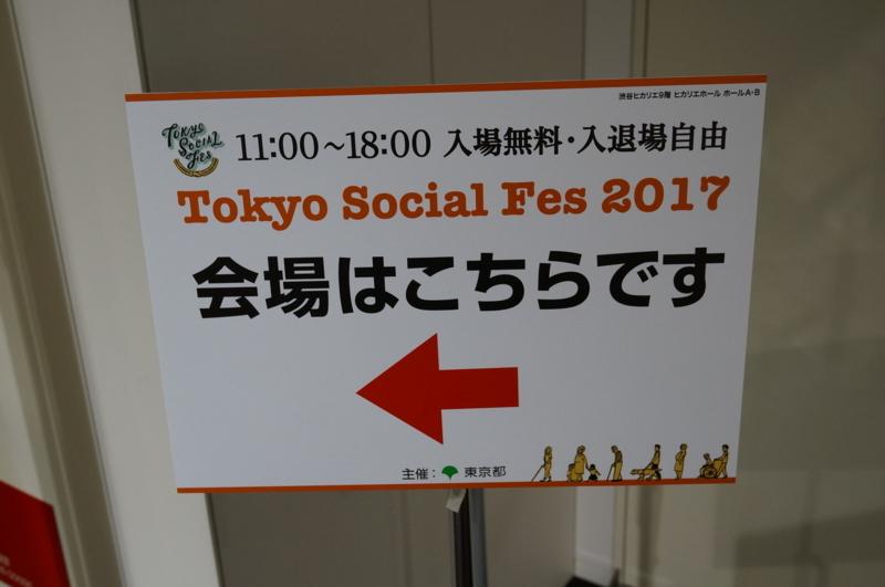 f:id:zettaigoukaku-swpsw:20171119184114j:plain