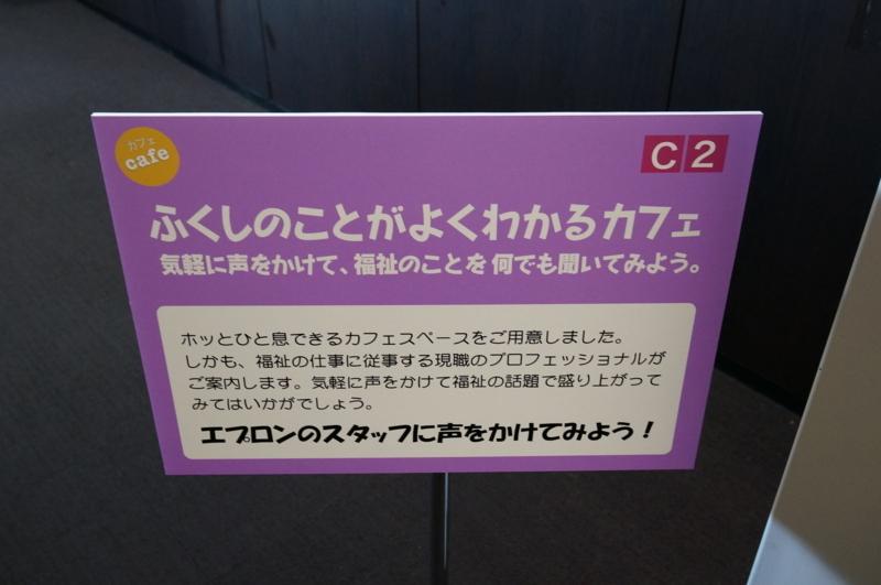 f:id:zettaigoukaku-swpsw:20171119184553j:plain