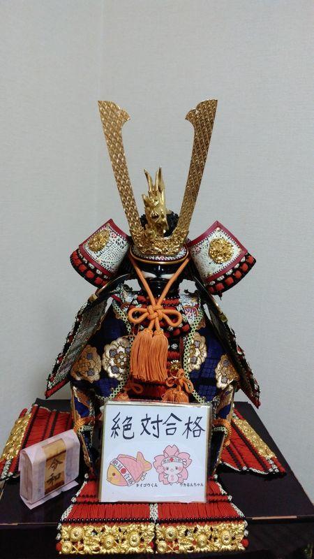 f:id:zettaigoukaku-swpsw:20190502202533j:plain