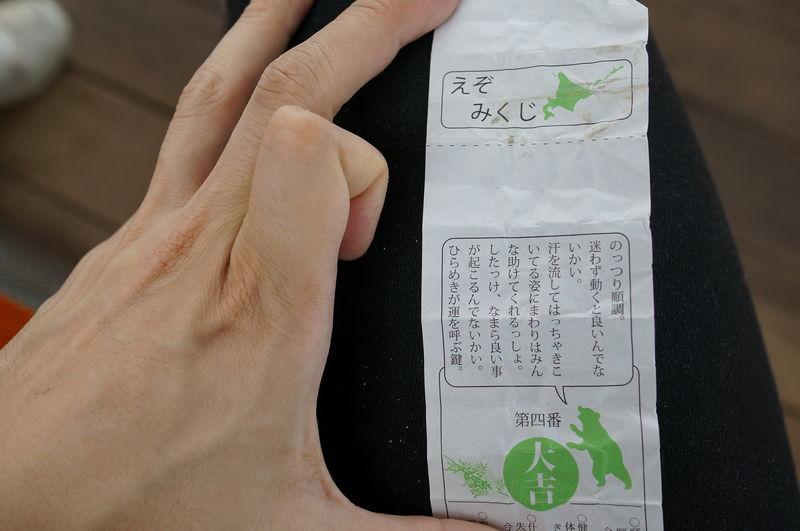 f:id:zettaigoukaku-swpsw:20190623150351j:plain