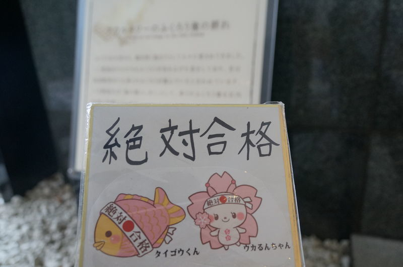 f:id:zettaigoukaku-swpsw:20190706145935j:plain