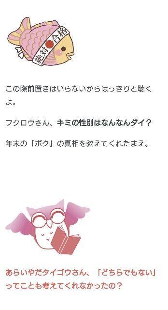 f:id:zettaigoukaku-swpsw:20210211202230j:plain