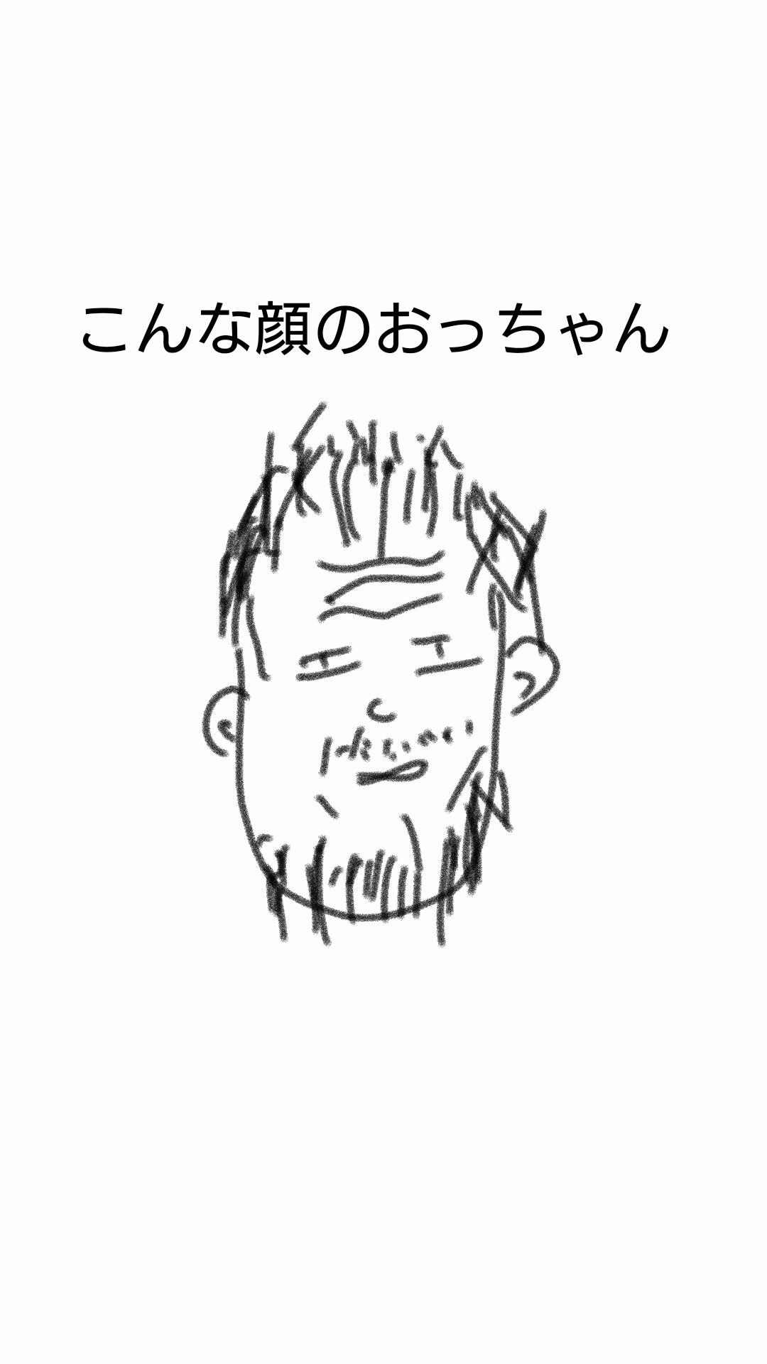 f:id:zettan:20160707004918j:plain