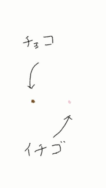 f:id:zettan:20160819091214j:plain