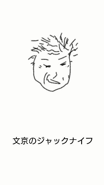 f:id:zettan:20160825111643j:plain