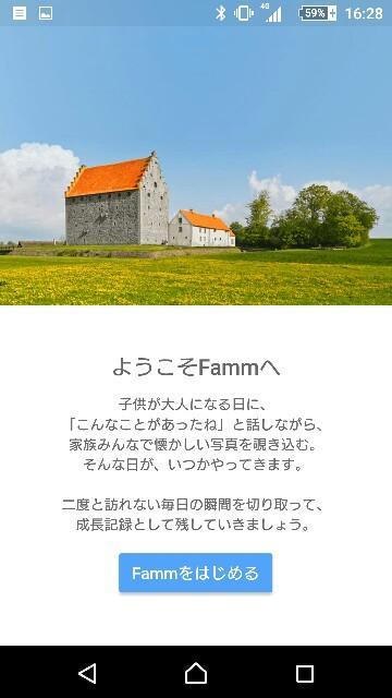 f:id:zettan:20170312074955j:plain