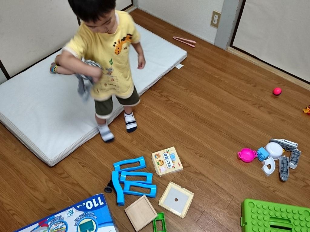 手作り玩具