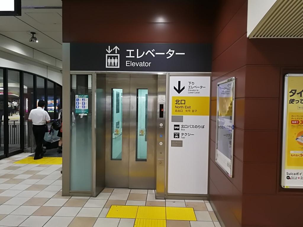 吉祥寺駅北口エレベーター