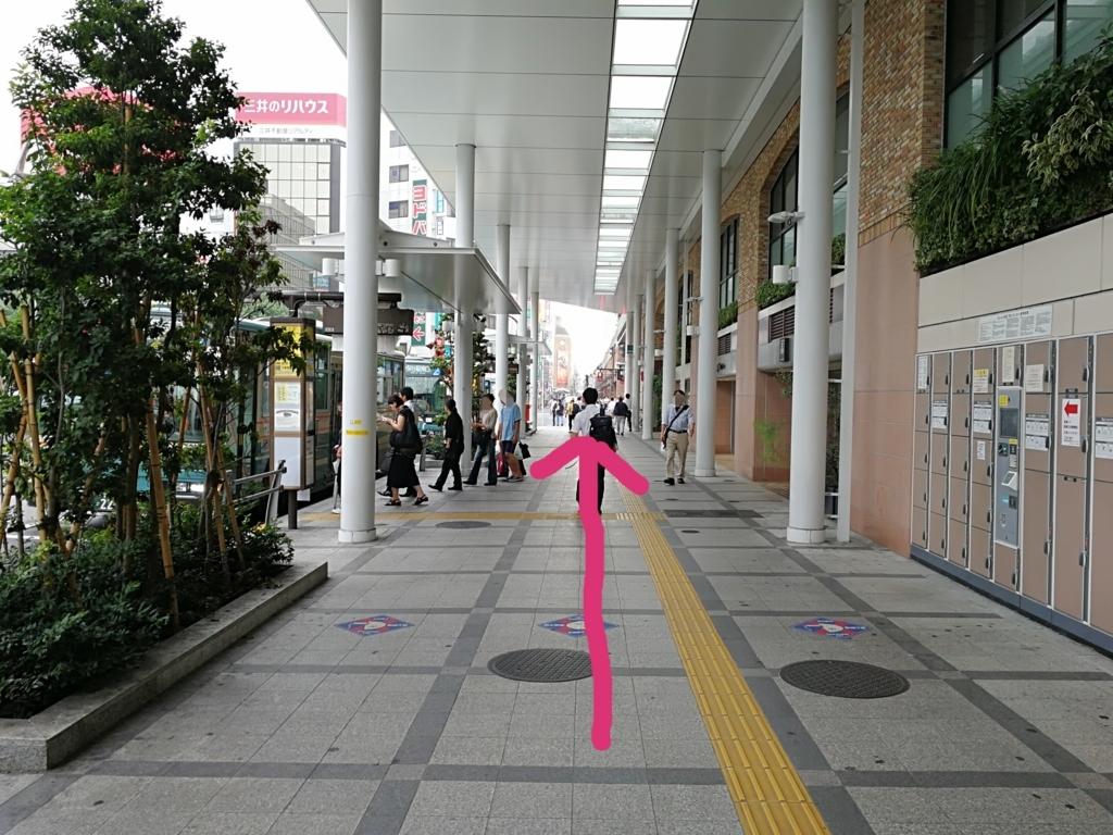 吉祥寺駅北口
