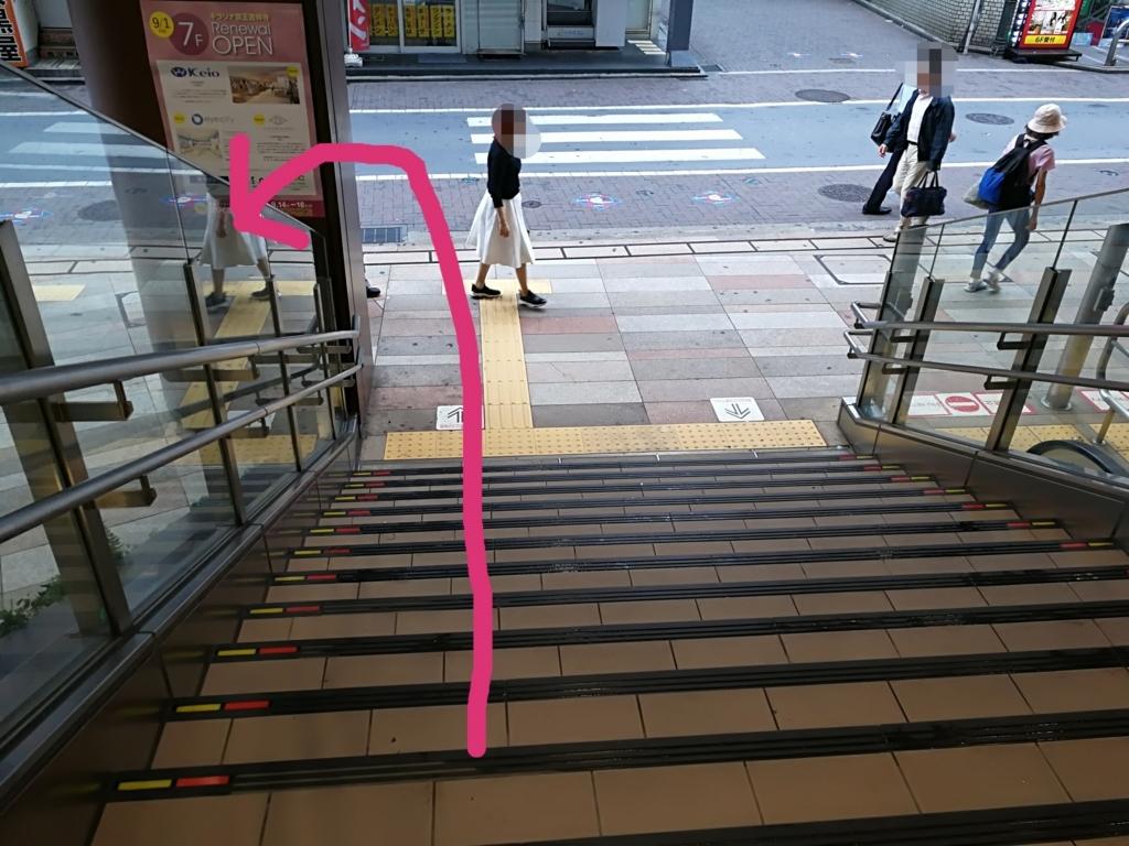 吉祥寺駅公園口