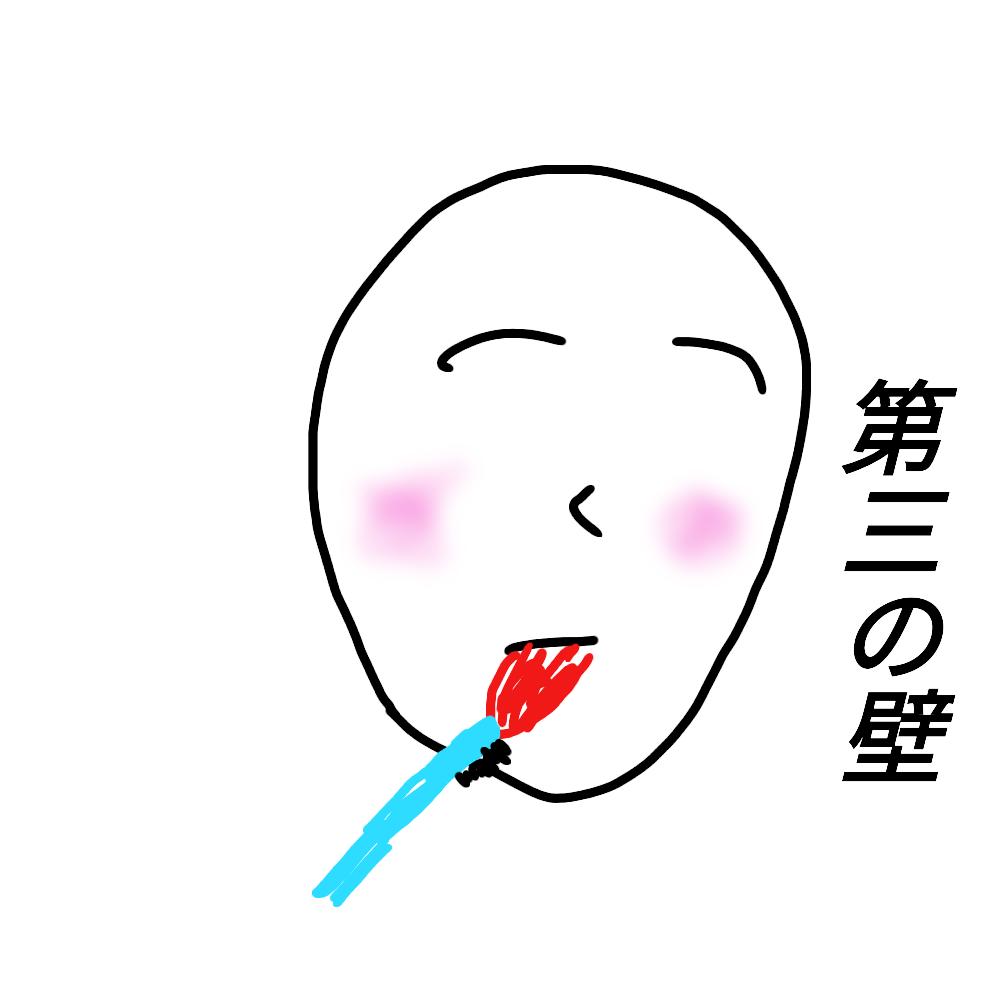 幼児の歯磨き