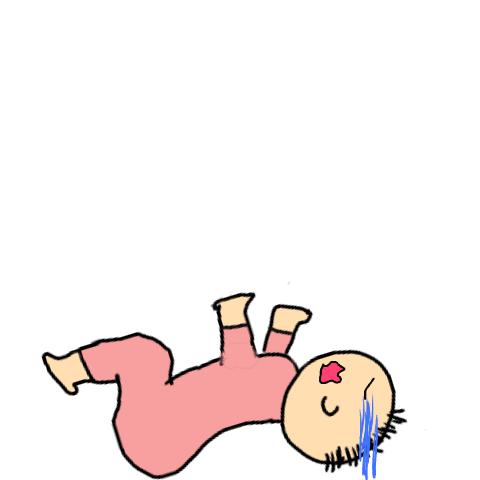 転ぶ赤ちゃん