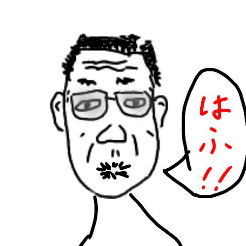 歯張本さん