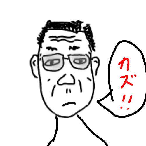 カズ張本さん
