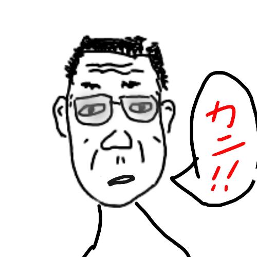 カニ張本さん