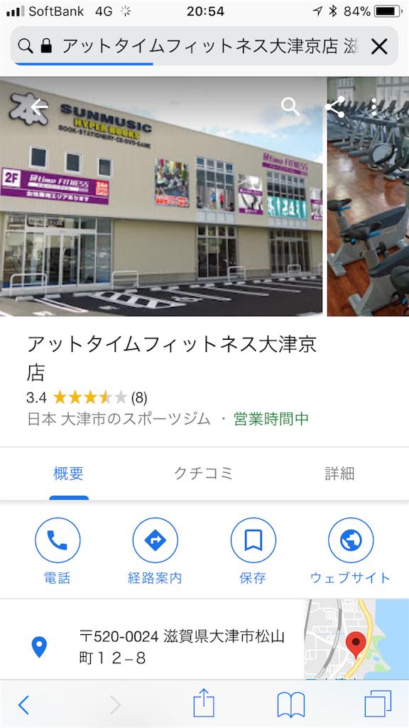 f:id:zetton-shun-yasuda:20190903205438p:image