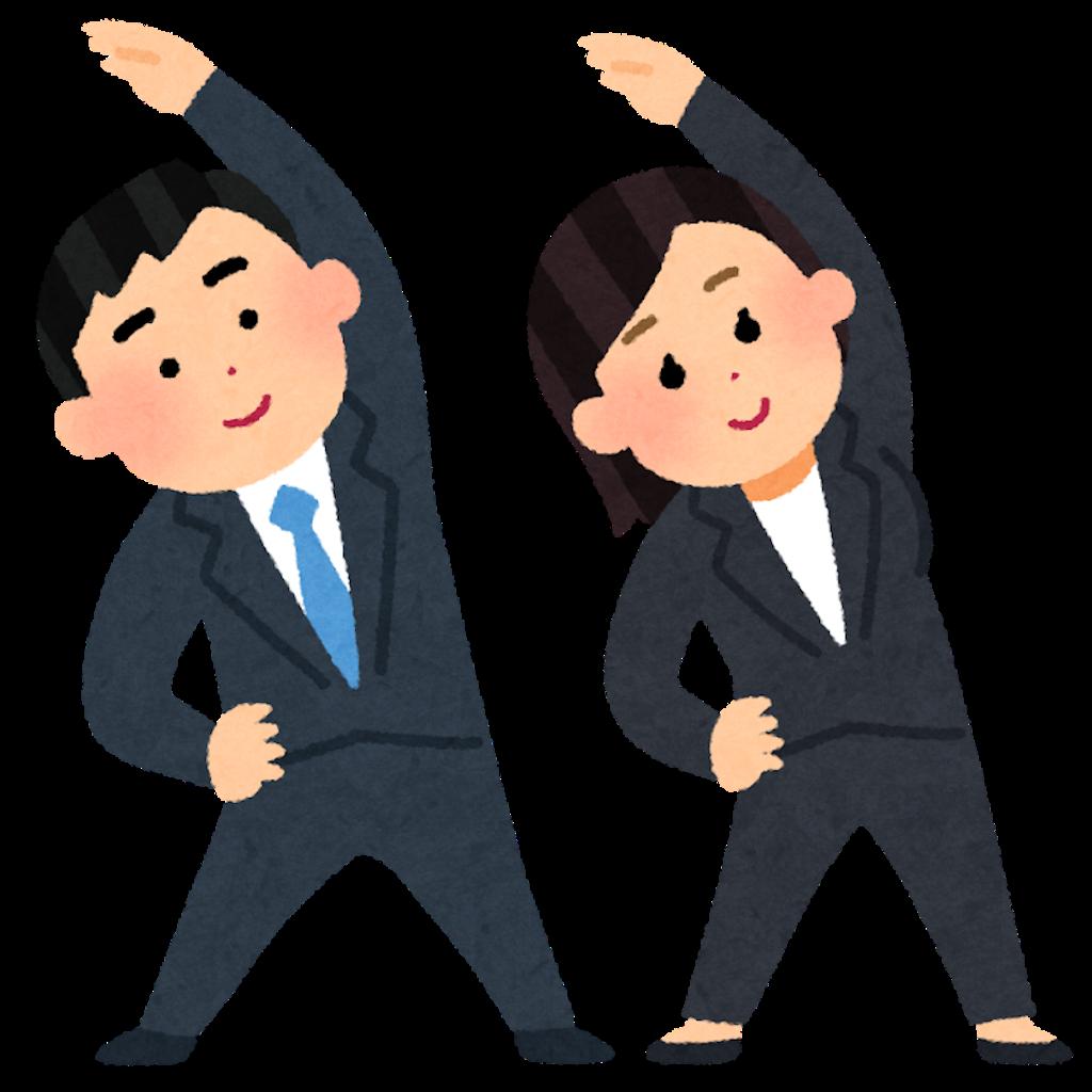 f:id:zetton-shun-yasuda:20190903210850p:image