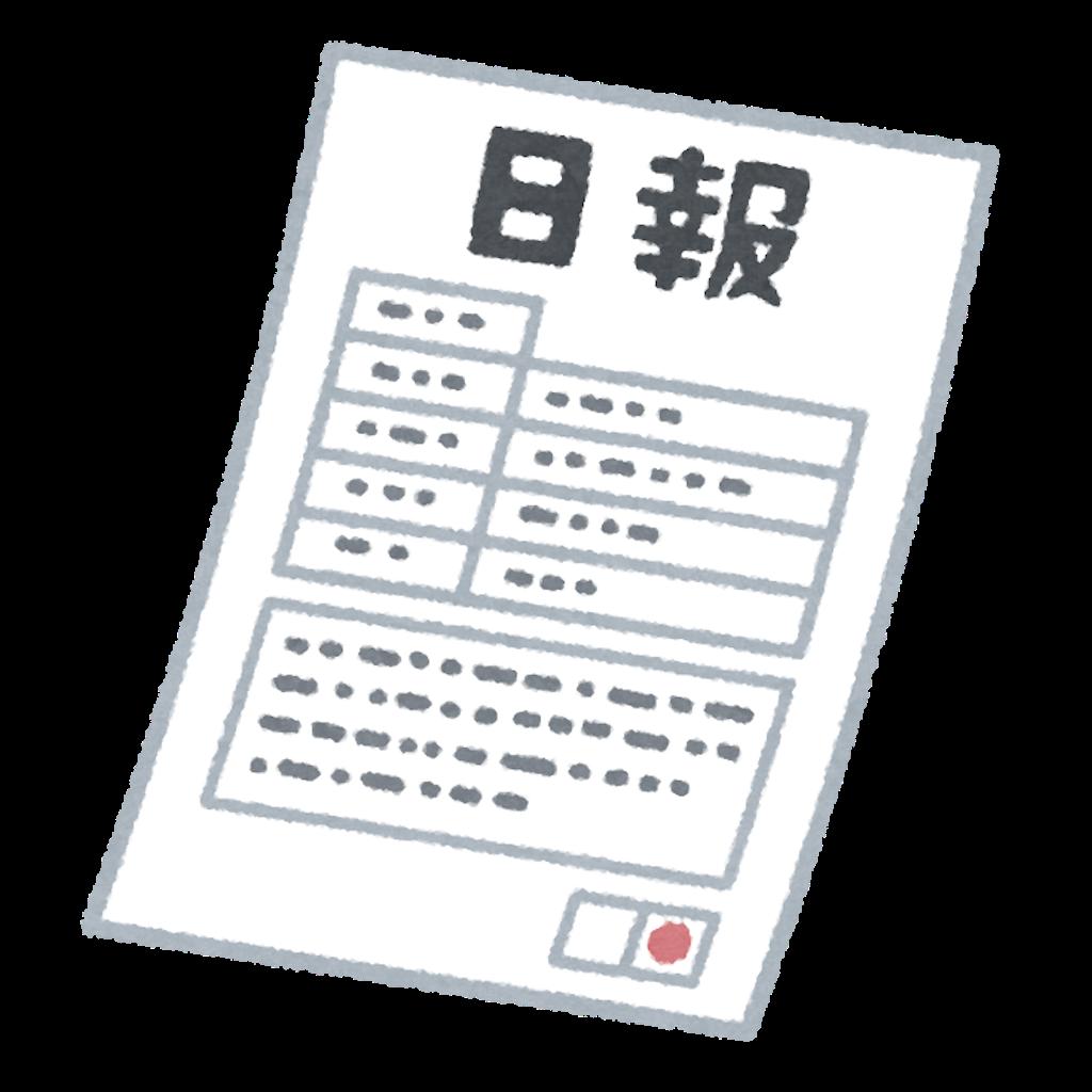 f:id:zetton-shun-yasuda:20190906003638p:image