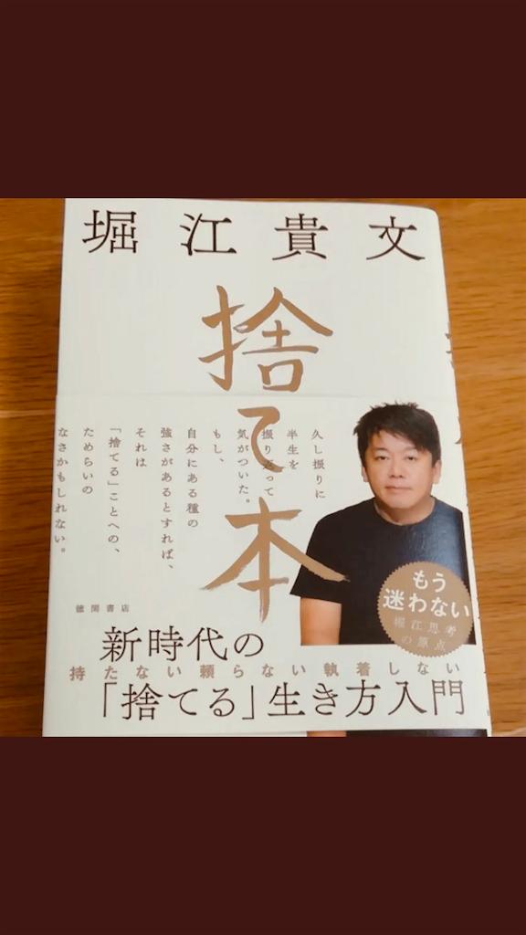 f:id:zetton-shun-yasuda:20190911073623p:image