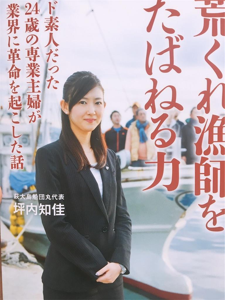 f:id:zetton-shun-yasuda:20191023234849j:image