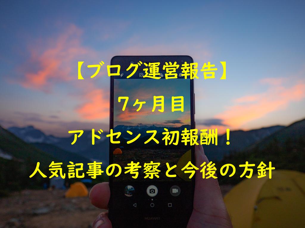 f:id:zetuenlife:20190301013443j:plain