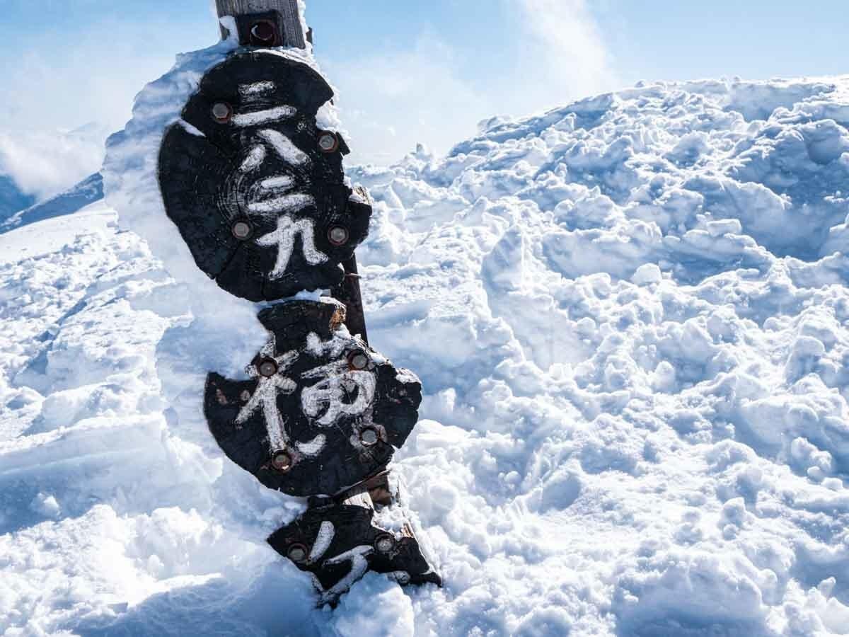 冬の八ヶ岳 横岳山頂