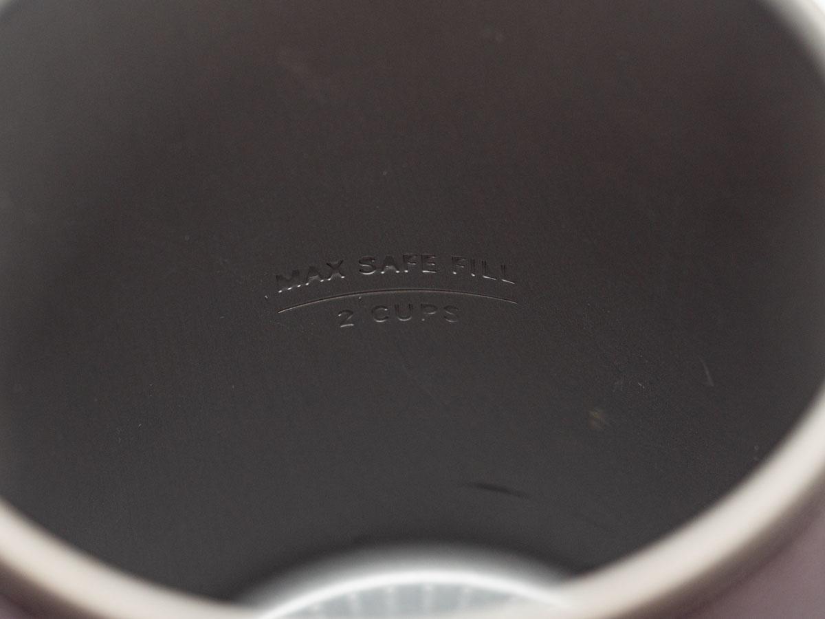 ジェットボイルのカップの中