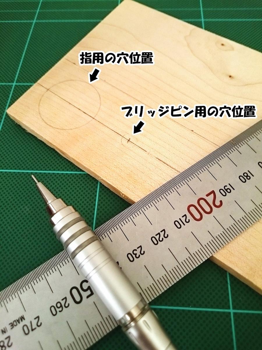 f:id:zetumetu_hakase:20191002230339j:plain