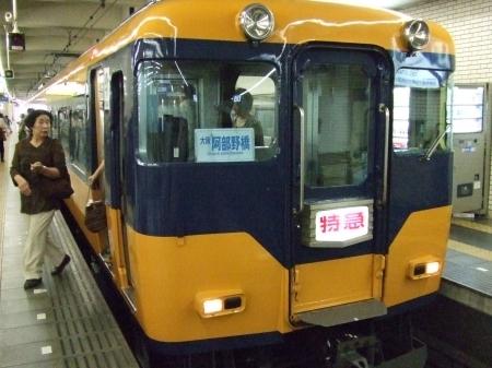 2007_0617asuka0022.JPG