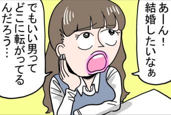 結婚したいけど出会いがない!? 交友関係が幅広い同性の友人を作るメリット by とあるアラ子